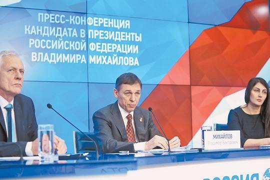Владимир Михайлов проверил на себе механизм регистрации кандидатов в президенты