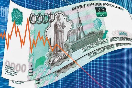 Недельная инфляция вРФ вернулась науровень 0,1%--Росстат