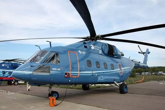 Возмущение работой холдинга «Вертолёты России» выплеснулось на Вертолётном форуме в Казани