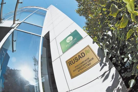 Всемирное антидопинговое агентство (WADA) против российской антидопинговой организации РУСАДА. фото: Валерий Шарифулин/ТАСС
