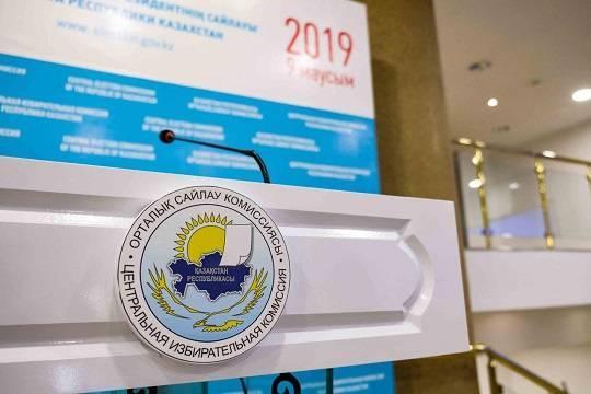 https://versia.ru/foto/v/y/vybory-prezidenta-kazaxstana-obeshhayut-stat-primerom-otkrytosti-1-1.jpg