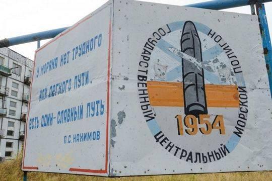Взрыв на военном полигоне под Северодвинском связали с испытаниями «Циркона»