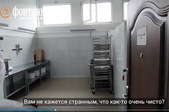 Журналистам Фонтанки не понравилась чистота на производстве у КСП Красносельского района