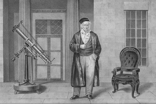 Google обозначил дудлом 241 год содня рождения Иоганна Карла Фридриха Гаусса