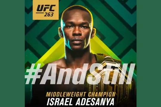 Адесанья смог защитить чемпионский титул на UFC 263