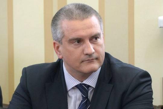 Аксенов призвал крымчан отказаться от празднования Хэллоуина