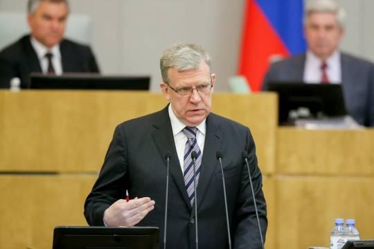 Алексей Кудрин назвал сроки проверки всех институтов развития