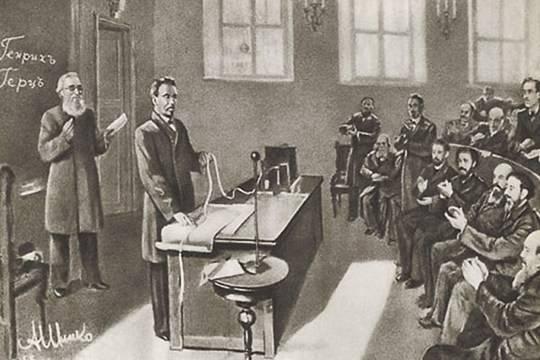 По некоторым версиям, патент на изобретение радио должен принадлежать не Маркони, а Александру Попову...
