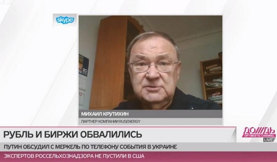 Михаил Крутихин (фото: tvrain.ru, телеканал «Дождь»)