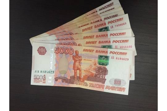 ЦБ Российской Федерации отказался отменять купюры в 5 тыс. руб.