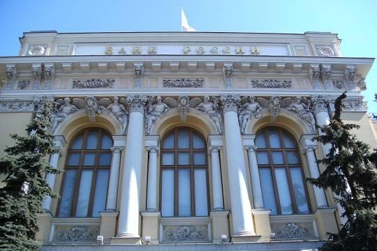 Банк России повысил ключевую ставку сразу до 5%