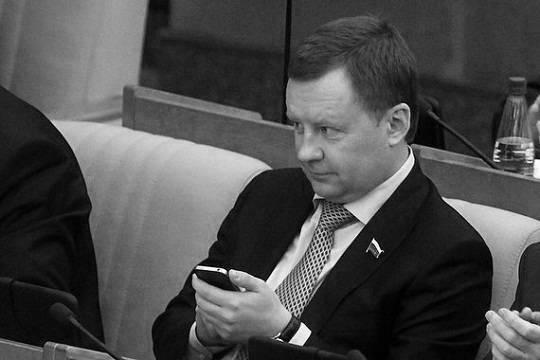 ВКиеве убит депутат-перебежчик из РФ (фото 18+)