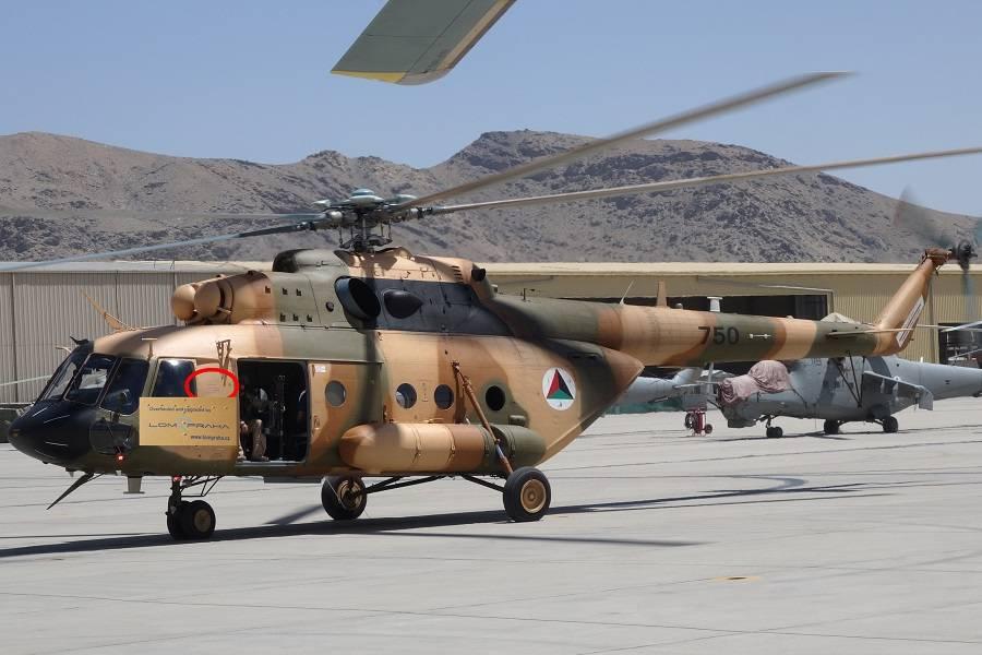 Вертолёт Ми-17В-5 после ремонта АРЗ LOM-Praha на базе в Афганистане (фото автора)