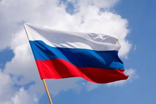 Экс-глава МИД Украины предрек распад Российской Федерации