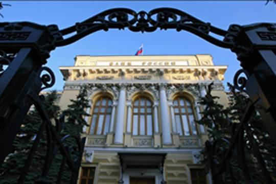 ЦБ лишил лицензии «Межтопэнергобанк», находящийся в первой сотне