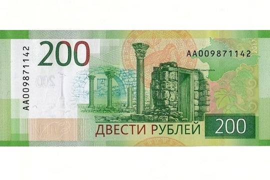 15% банкоматов непринимают новые купюры номиналом 200 и2000 руб. — ЦБ