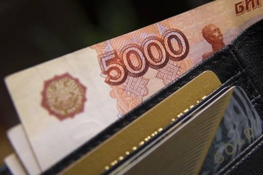 Из-за ЧМ-2018 вКраснодарском крае могут вырасти цены