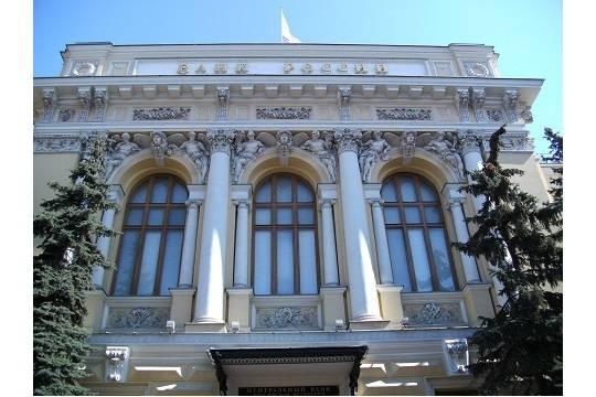 Центробанк из-за вывода активов отозвал лицензию у АктивКапитал Банка