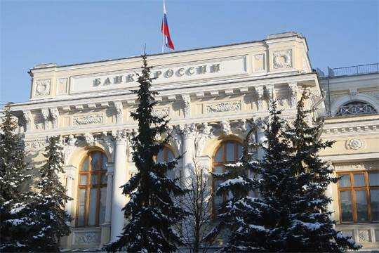 Центробанк ввел новые ограничения для кредитных организаций