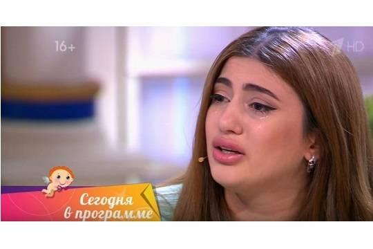 Дагестанка подверглась травле за рассказ в «Давай поженимся» о домогательствах отца