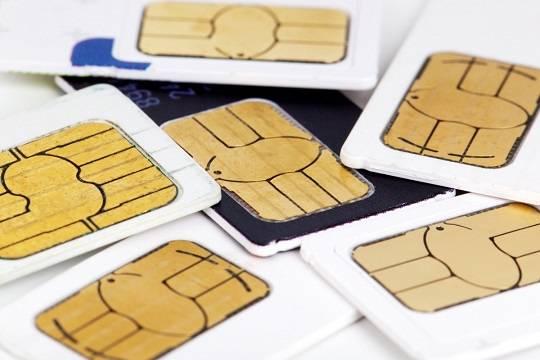 Дело против МТС Мегафона Вымпелкома и Tele2 рассмотрит ФАС в феврале