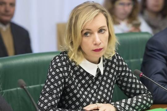 Демонизация России завела США в тупик  Мария Захарова