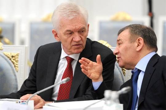 Денежные следы Мари Ле Пен и Геннадия Тимченко ищут в Чехии