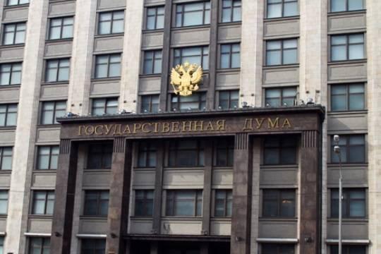 «Единая Россия» протащила повышение пенсионного возраста через первое чтение в государственной думе