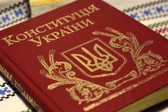Депутаты Верховной Рады намерены лишить полномочий президента Украины