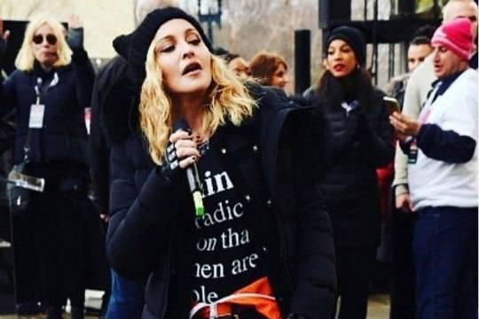 Трамп назвал Мадонну отвратительной, аееслова— позором страны