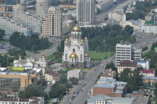 Екатеринбург задыхается от сильнейшего смога