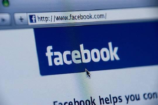 Социальная сеть Facebook признал, что онможет плохо воздействовать надемократию