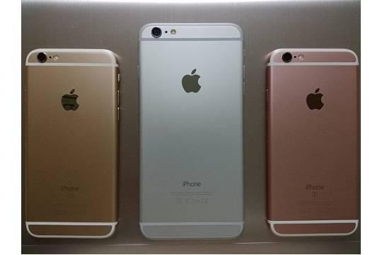 ФАС заподозрила Apple во воздействии нацену айфонов в русских магазинах