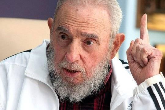 Фидель Кастро появился перед публикой наконцерте послучаю его 90-летия