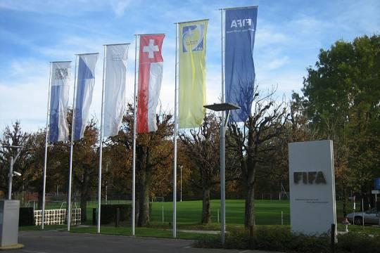ФИФА намерена проводить чемпионаты мира по футболу каждые два года