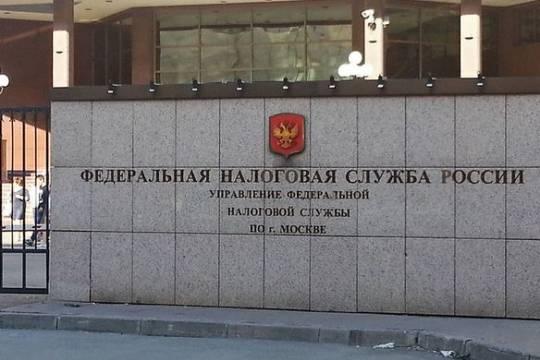 Финансовые компании обяжут передавать властям более полную информацию о россиянах