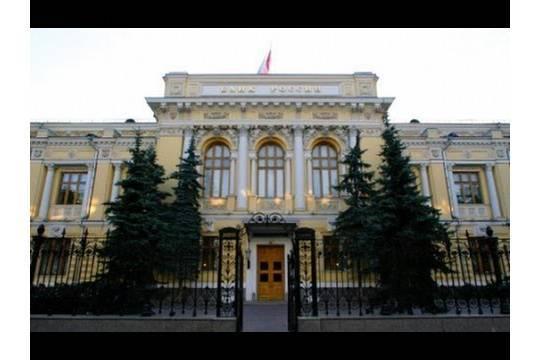 Банк РФ переплатил минимум 500 млрд руб. заоздоровление проблемных банков