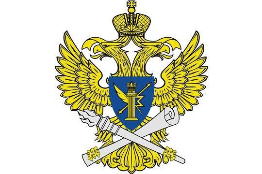 ГПпотребовала уНикифорова устранить антикоррупционные нарушения вБурятии