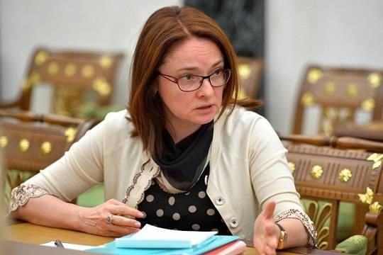 Глава ЦБ Эльвира Набиуллина – свой человек для стратегического противника России