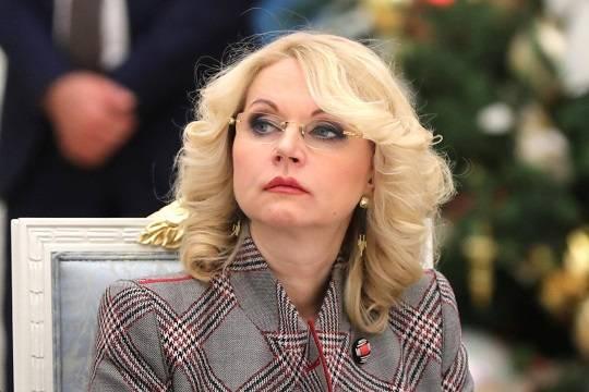 Голикова сообщила, что российские женщины стали позже рожать первого ребенка