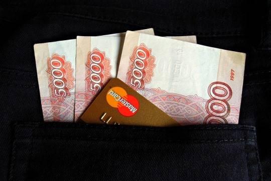 Группа банков разработала проект по освобождению от «зарплатного рабства»
