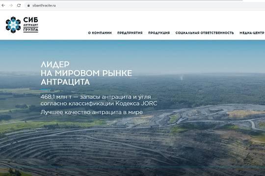 Группа «Сибантрацит» пытается скрыть детали очередной экологической катастрофы в Сибири?