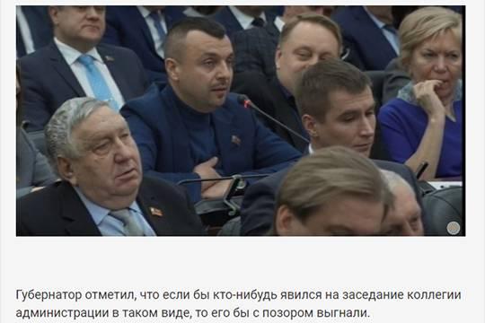 Скриншот с сайта https://vashgorod.ru/