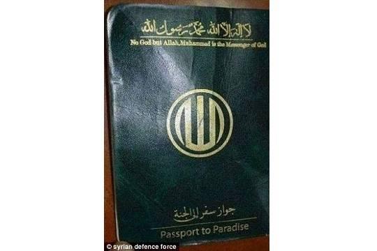 ИГ раздает своим боевикам «паспорта в рай»