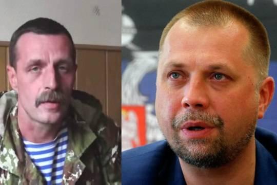 Игорь Безлер принял награду из рук своего врага Александра Бородая