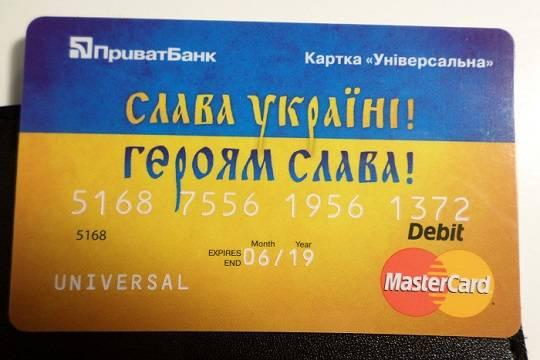 Игры Игоря Коломойского с денационализацией «Приватбанка» могут добить Украину