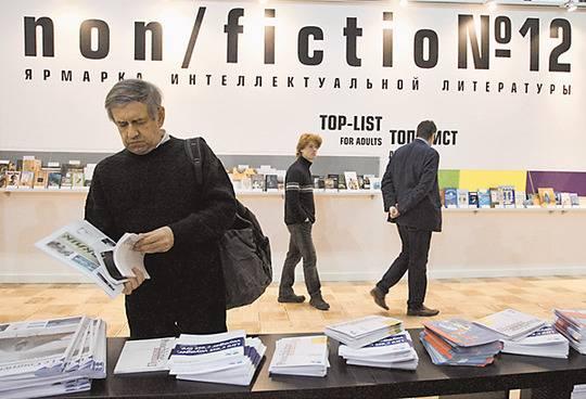 Интеллектуальные книги вытеснили блогеры и коллекционеры винила