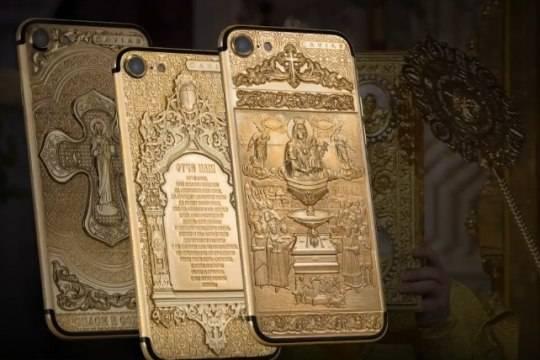Впродаже появились «православные» iPhone 7