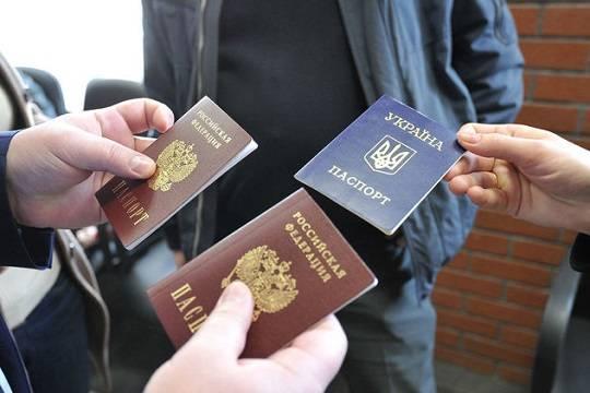 Российские паспорта уже на Донбассе