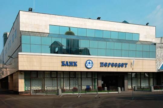 Как опустошить ведущий коммерческий банк «Пересвет» на глазах ЦБ